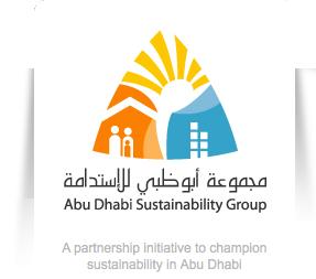 ADSG logo